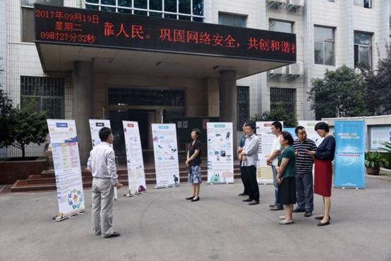 郑州幼儿师范高等专科学校网络安全宣传周启动仪式举行